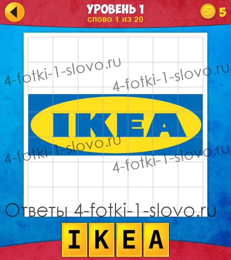 Учебник По Game Logo