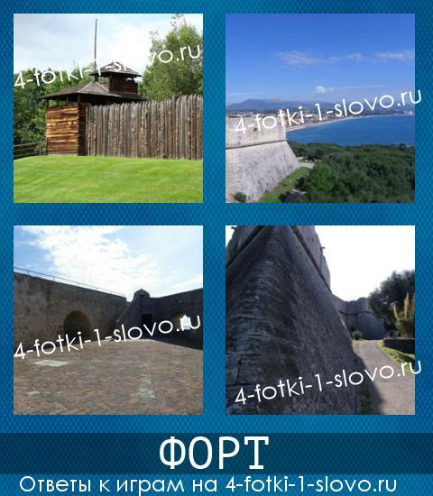 ответы 4 фото плюс ответы